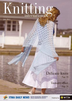 Knitting International